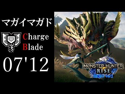 【MHR DEMO2】マガイマガド 07'12 チャージアックス ソロ/Magnamalo charge blade Solo