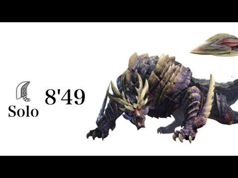MHRise体験版 マガイマガド 大剣ソロ 8′49 / Magnamalo Great Sword Solo