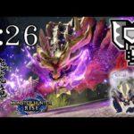 MH Rise Demo : Magnamalo CB Training