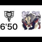 【MHRise DEMO】マガイマガド討伐 チャージアックス ソロ 6'50 爆弾操竜有り バグ無し / Magnamalo Charge Blade Solo