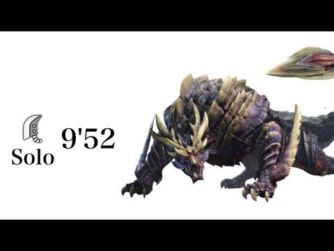 MHRise体験版 マガイマガド 大剣ソロ 9′52 / Magnamalo Great Sword Solo