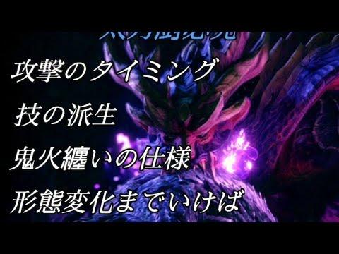 【字幕解説】マガイマガトに勝てない太刀厨はこれ見ろ マガイマガト 太刀 ソロ解説