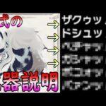 【MHRISE】ゴシャハギ強すぎワロタァ!!!#17
