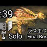 【MHRise】ナルハタタヒメ 高速変形 スラッシュアックス ソロ 7:39 Thunder Serpent Narwa Switch Axe solo 【モンハンライズ】