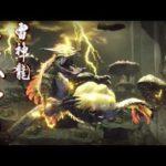 【MHRise/BGM】高音質 雷神龍 ナルハタタヒメ 戦闘曲/Thunder Serpent Narwa Battle Theme
