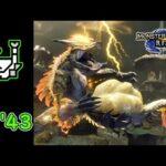 【MHRise】 ナルハタタヒメ 狩猟笛 ソロ 11'43 / Thunder Serpent Narwa Hunting Horn Solo【モンハンライズ】