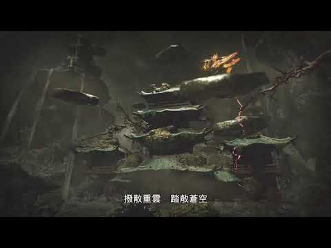 MHR    雷神龍 太刀 初見(有劇透)/Thunder Serpent Narwa LS/ナルハタタヒメ