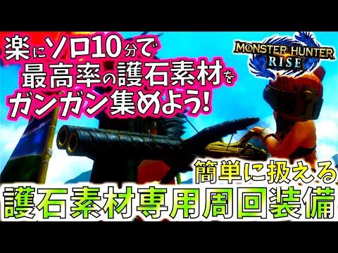 [MHR] (ネタばれ注意)ナルハタタヒメ スラアク4PT 6'21/Tunder Serpent Narwa Switch Axe 4PT(Spoiler Alert)