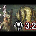 【MHRise】上位 オロミドロ ライトボウガン(斬裂弾&散弾) 3分25秒