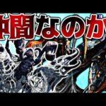 Monster Hunter Rise RAKNA-KADAKI GAMEPLAY COMBAT SHOWCASE BATTLE TRAILER モンスターハンターライズ 妃蜘蛛 ヤツカダキ 戦い