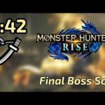 【MHRise】 Final Boss Long Sword Solo 4:42 / ラスボス 太刀 ソロ