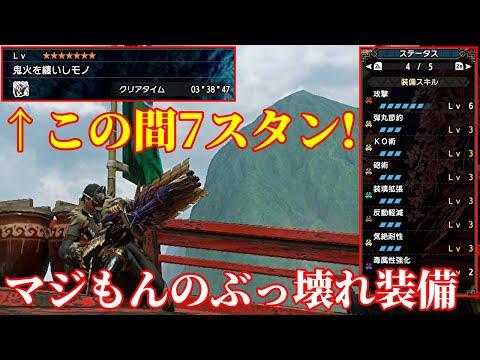 MHRise | Long Sword Arena Solo 2:36 Rajang