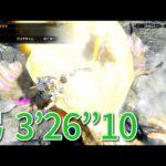 【MHRise】 ナルハタタヒメ 弓ソロ 03″26″10 / Thunder Serpent Narwa Bow Solo