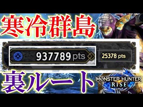 【モンハンライズ】太刀修行!装備も強くしたい!!【ぶいすぽ/兎咲ミミ】