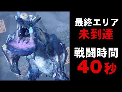 【MHRise】イブシマキヒコ瞬殺チャレンジ【ゆっくり実況】