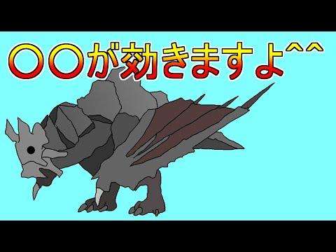 【MHRise】世紀の大発見!?バサルの弱点!