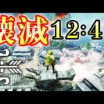 【MHRise】カムラの里 壊滅TA 弓 ソロ (解説つき) 12:48 Kamura Village Destruction 【モンハンライズ実況】